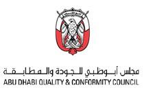 ADQCC Logo